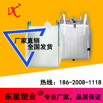 礦石集裝袋廠