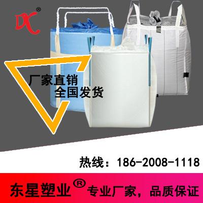 吨集装袋厂