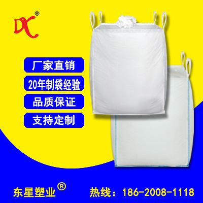 噸袋集裝袋價格