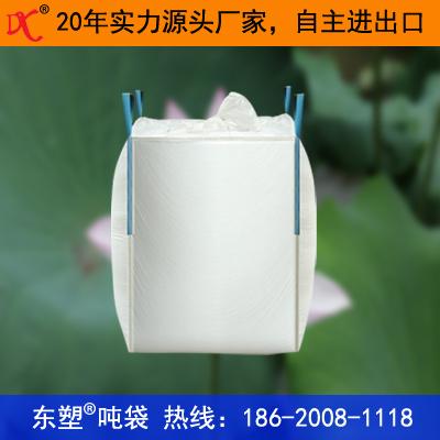 防静电吨袋生产厂家