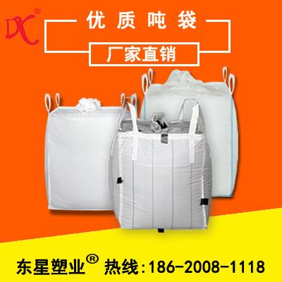 东塑集装袋品牌
