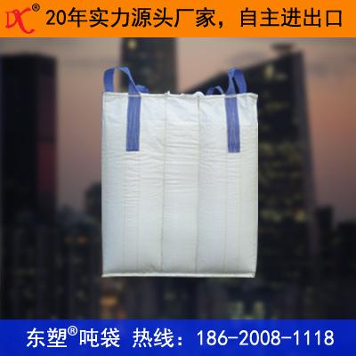 集装袋生产厂家定做