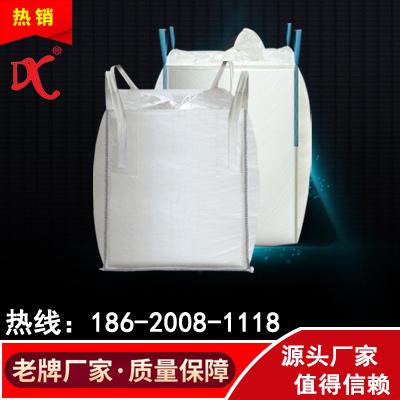 生产集装袋企业