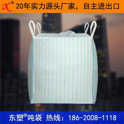出口越南双经集装袋厂家@集装袋生产厂家联系电话