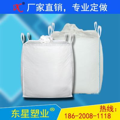 柔性集裝袋廠家