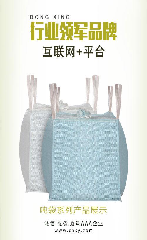 2020年太空袋优质生产企业