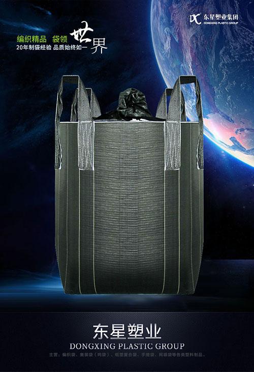 东塑集装袋哪家比较好